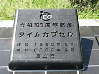 Img_334002